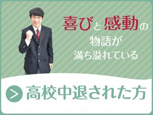 成美学園 Top02